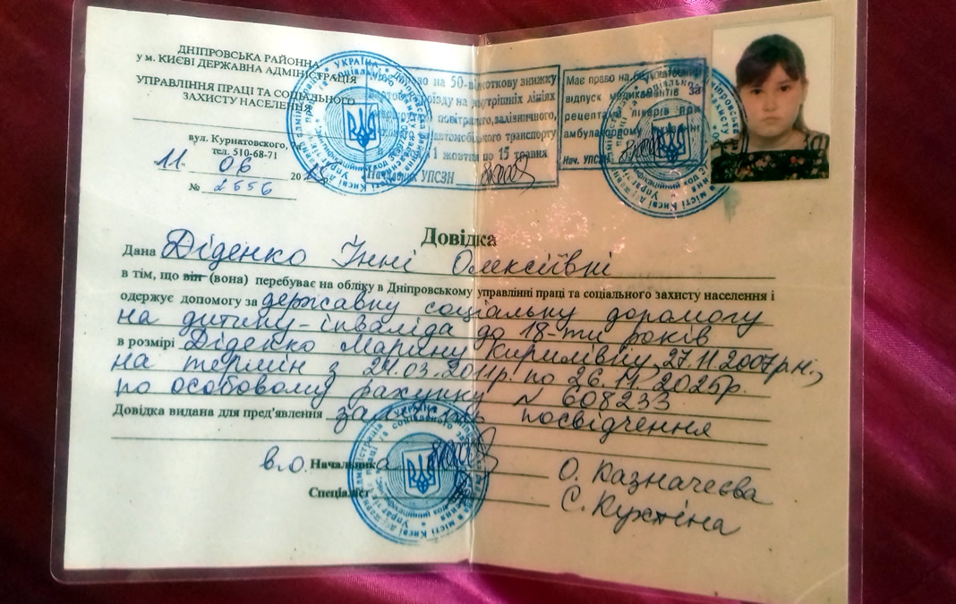 Диденко Марина закончила свое основное лечение в 2010 году