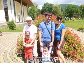 Реабилитационный отдых наших подопечных в Закарпатье — 2015 год
