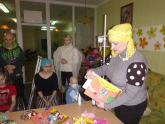Детское онкологическое отделение