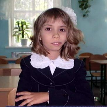 Гула Анна. Девочка просит вашей помощи