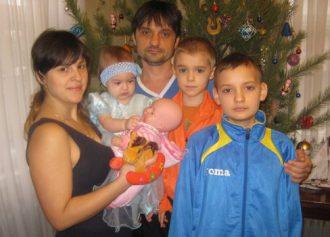 Белый Владислав с семьей