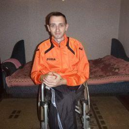 Рогачев Дмитрий. Как же мне хочется жить…