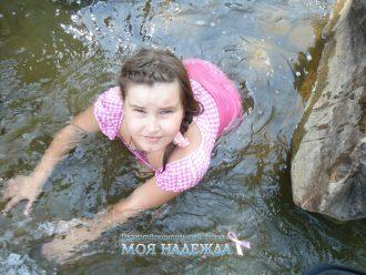 Диденко Марина