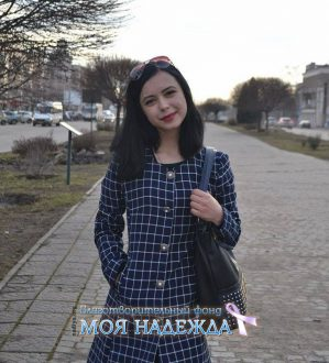 Пиляева Анастасия