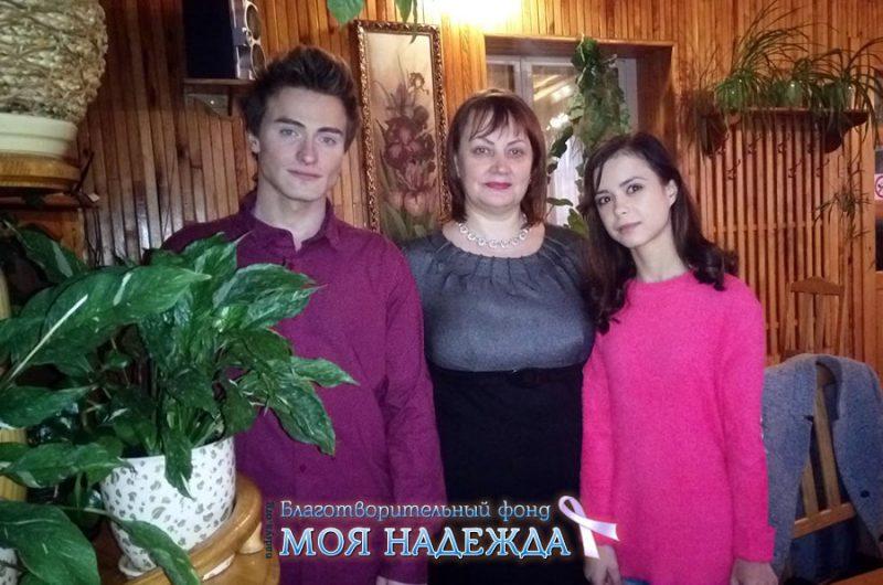 Пиляева Анастасия со своим парнем и Нина Москалева