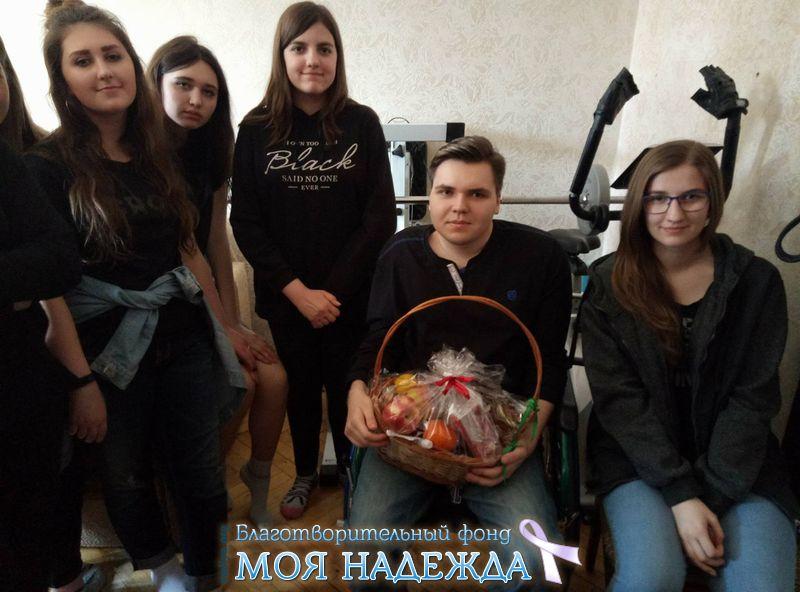 Столярчук Владислав нуждается в вашей помощи. Сума к сбору — 48 000 грн