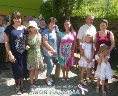 Реабилитационный отдых наших подопечных в Закарпатье — 2017 год