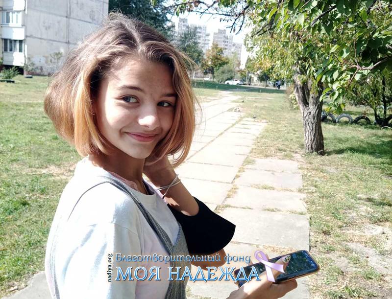 Екатерина Володина. Новая девочка нуждается в вашей помощи на лечение