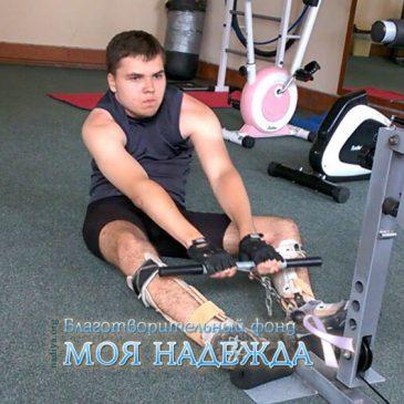 Владислав Столярчук. Просит помощи на плановое обследование