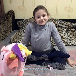 София Балдюк. Новый курс занятий по восстановительной реабилитации