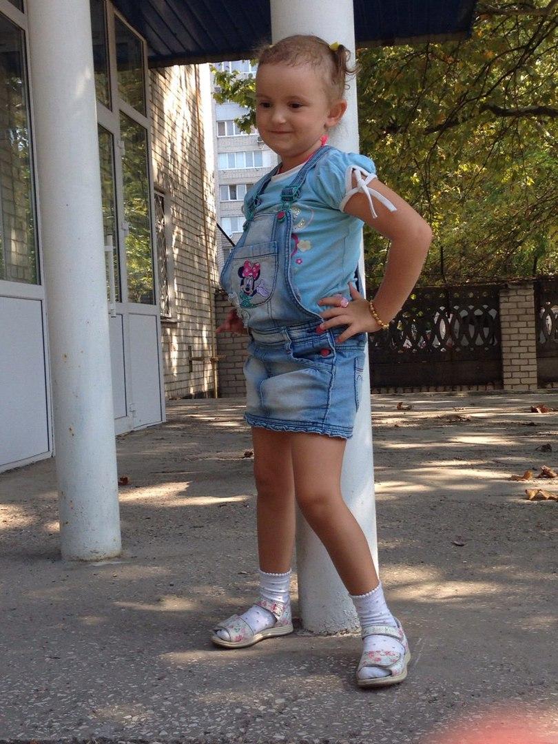 Микула Анастасия. 21 сентября у ребенка назначенное обследование в Германии.
