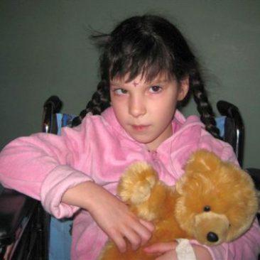 Сирбиладзе Алина (27.06.2001 — 24.05.2008)