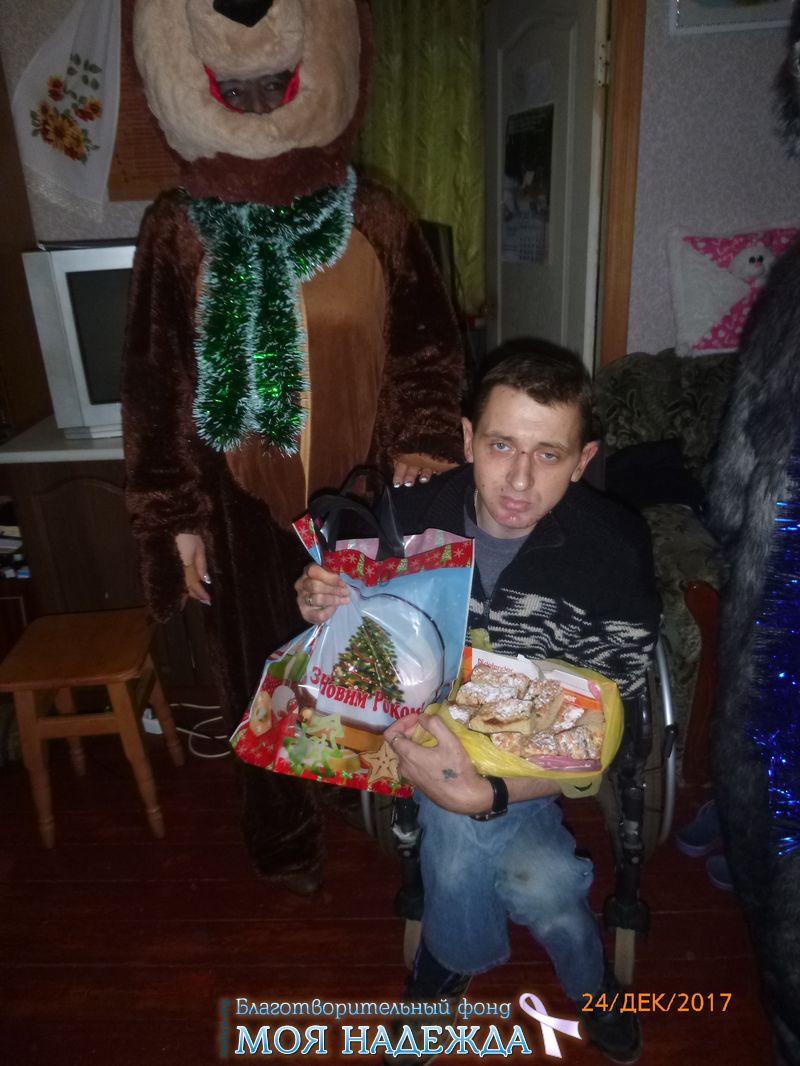 Рогачев Дмитрий. Крик о помощи. К сбору — 70 000 грн