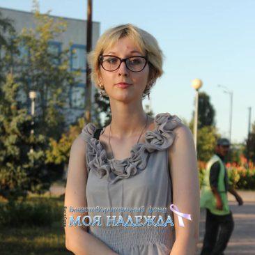 Антоненко Александра